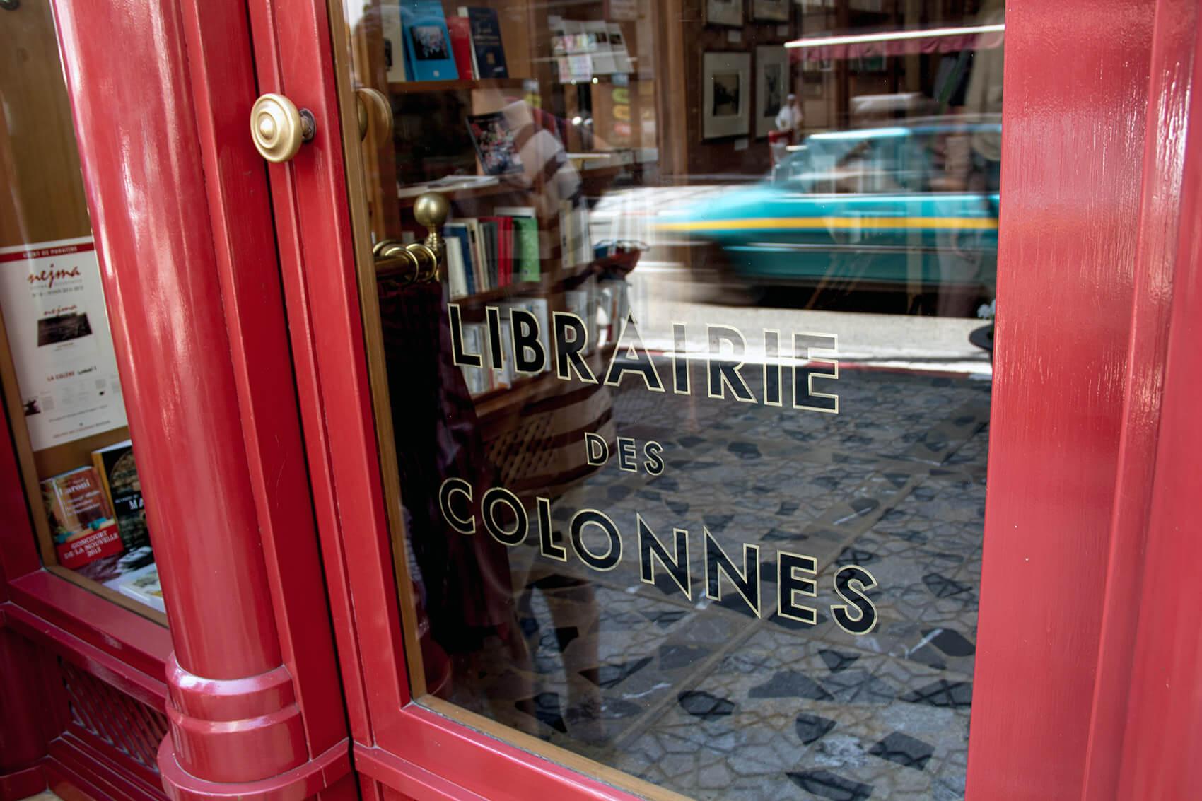 Librairie Des Colonnes in Tangeri